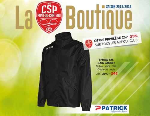 5_Coupe_Vent_Boutique_CSP_19.png